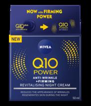 Genuine Nivea Q10 Plus Anti Wrinkle Night Cream 20 ml Firming Reduce wri... - $17.50
