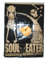 "Soul Eater ""Soul's Soul"" NFS Comic Con Exclusive Anime Keychain  * FUNim... - $9.88"