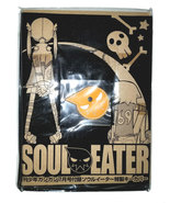 """Soul Eater """"Soul's Soul"""" NFS Comic Con Exclusive Anime Keychain  * FUNim... - $9.88"""