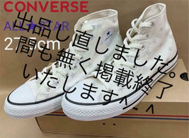 27.5 cm Converse Gentlemen Mens High Cut White Large Size Men 9US - $1,401.35