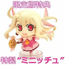 Fate/Kaleid Liner Prisma Illya Limited Edition Nintendo 3DS Video Game w/Track# image 2