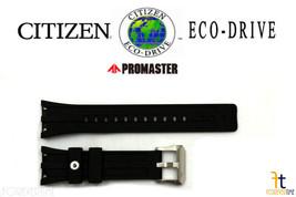 Citizen 59-S53309 Original Black Rubber Watch Band 59-S51999 fits B741M-S065551 - $159.95