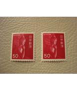 Postage Service / Normal Stamp Back-Up Error Rare /Animal Plant National - $445.74