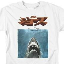 Jaws Classic shark thriller retro 80's vintage graphic cotton t-shirt UNI1137 image 2