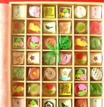 Maiko KYOGASHI Candy Jelly Traditional Japanese Sweets Geisha From Kyoto Japan  - $64.89