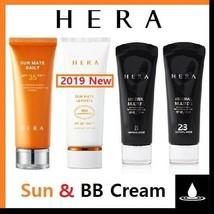 HERA SUN MATE Cream 70ml SPF 35/50 + MINERAL MULTI BB Cream 40ml SPF40 2... - $23.97+