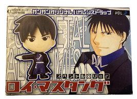 "Fullmetal Alchemist ""Roy Mustang"" Anime Charm / Keychain * FUNimation - $4.88"