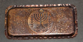 Judaica Israel Vintage Red Copper Tray Menorah Oriental Decor 1960's Wall Hang image 4