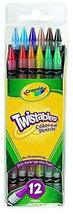 Crayola Twistables Colored Pencils (Set of 12) 2 pcs sku# 1826601MA - ₹2,000.50 INR