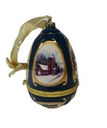 Handcrafted Valerie Parr Hill Mr. Christmas Musical Ornament - Away In A... - $12.59