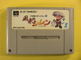 Fushigi No Dungeon 2 - Fuurai No Shiren (Nintendo Super Famicom SNES SFC, 1995) - $5.37