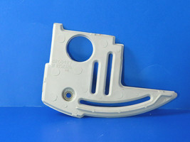 Kenmore Dishwasher : Chopper Blade Cover (8268427 / WP8531857) {TF2215} - $39.20