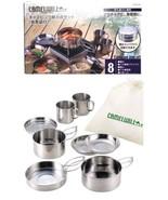 Camel Will Camping Pot 8 Set with Mobile Bag CW-301 Outdoor Camp Japan - $30.68