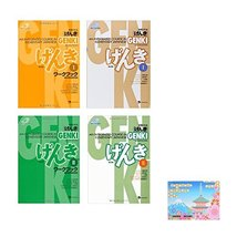 GENKI 1-2 , Learning Japanese for Beginners 4-BOOK Bundle Set , An Integ... - $129.98