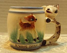 """Vintage Baby Deer Fawn """"Always Drink Milk Cup"""" - $9.50"""