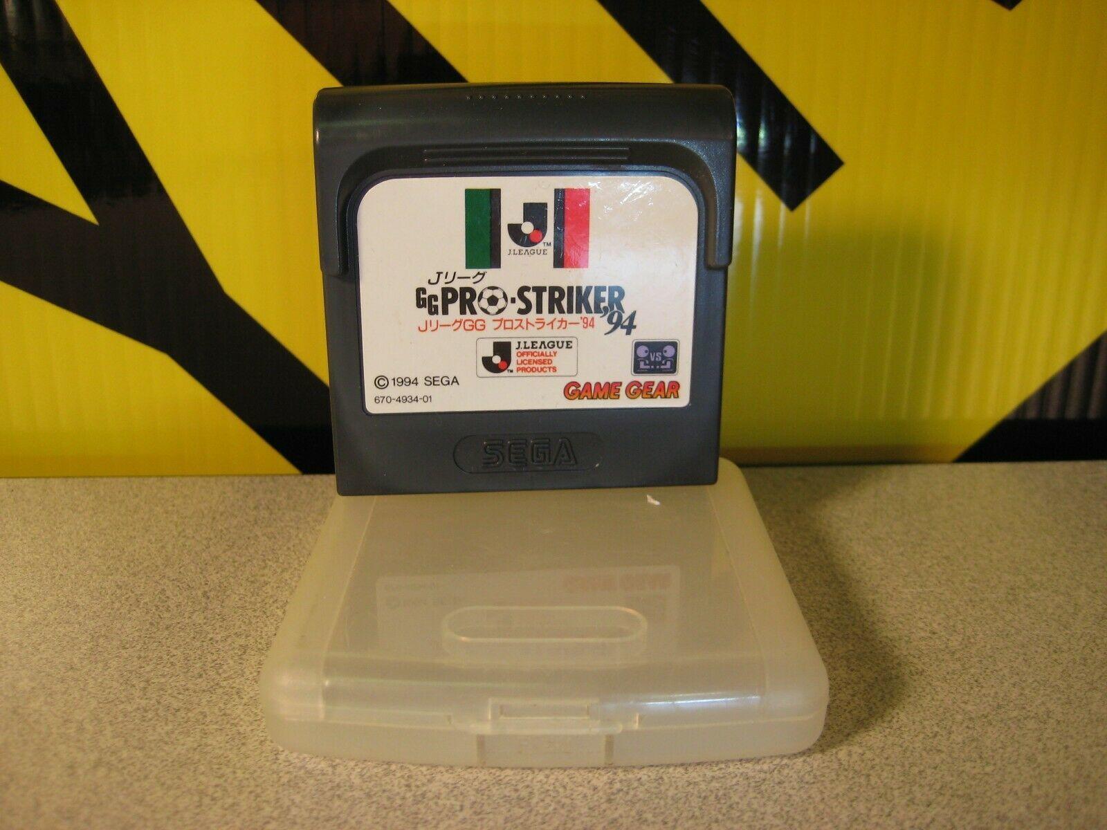 J.League GG Pro Striker 94 Sega Game Gear Cartridge with Case Soccer Football