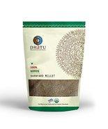 Barnyard Millet Pure Indian taste cuisine Indian food - Quick cook, good... - $18.85