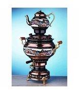 Electric Tea Maker Tea Machine Copper Samovar: Kettle & Pot Decorative D... - $213.83