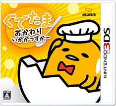 ???? ??????????? - 3DS [video game] - $58.53