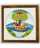 """Villeroy Boch Naif Noah's Ark Porcelain Trivet in Wood Frame 7-1/8"""" Square - $29.02"""