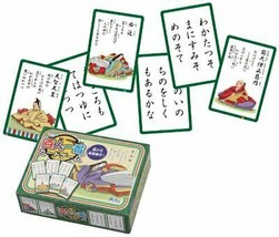 *Hyakunin card game (with narration CD) - $20.95