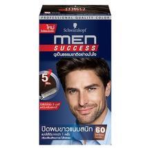 Schwarzkopf Men Success Professional hair Color Kit No 60 Dark Brown - $25.00