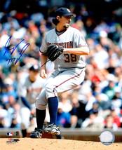 GARY MAJEWSKI Signed Washington Nationals Pitching 8x10 Photo - SCHWARTZ - $14.84