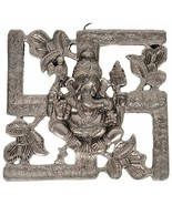 Antique White Metal Swastik Ganesha Hanging (19.05 cm x 17.78 cm) Diwali... - $66.11