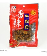 2 Packs x 50g Wah Yuen SPICY Beef Cube Chinese Hong Kong Snack Food 香辣牛肉粒 - $16.99