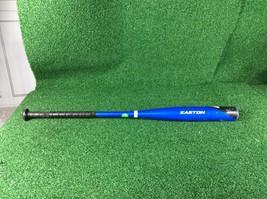 "Easton YB14S300 Baseball Bat 32"" 20 oz. (-12) 2 1/4"" - $24.99"