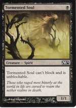 Magic The Gathering Tormented Soul Card #114/249 - $0.99