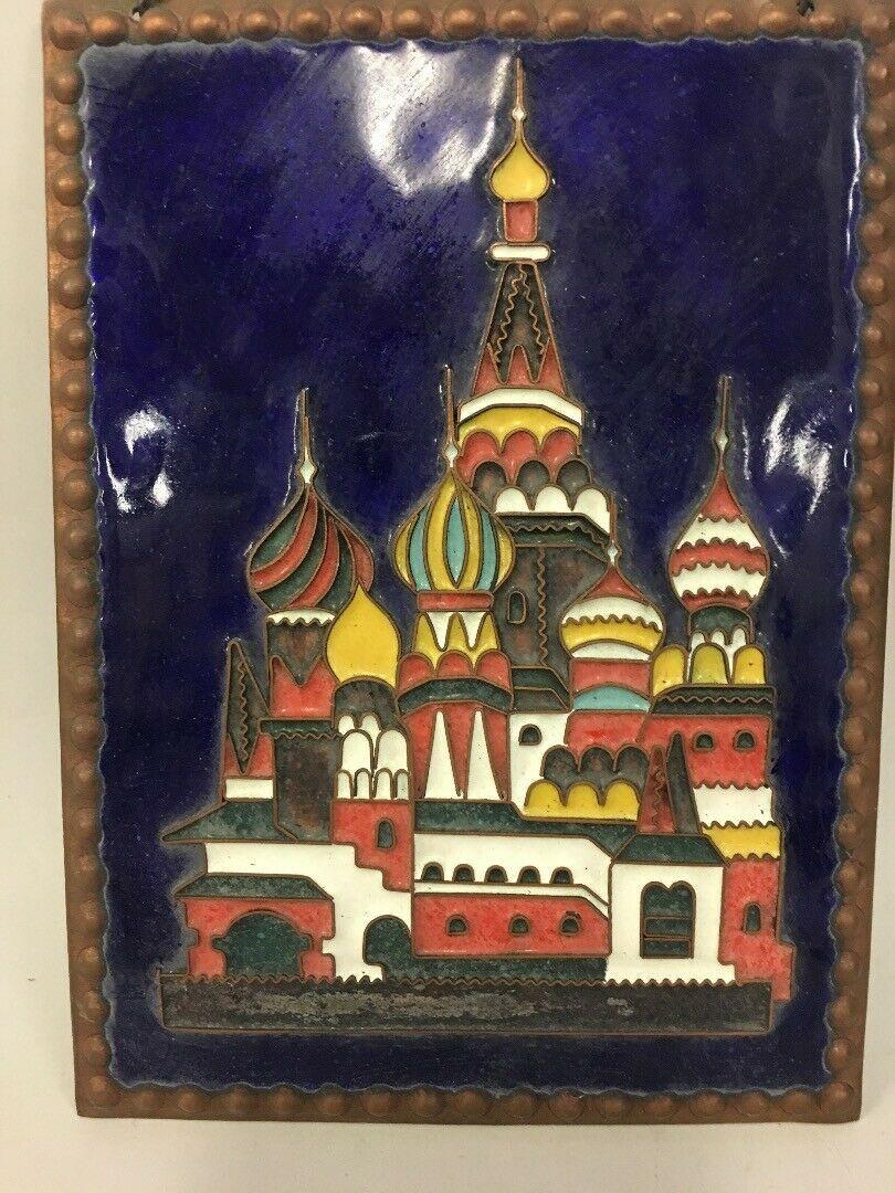 Copper Painted Wall Hanging VINTAGE ART RUSSIAN USSR Beriozka Regency - $48.50