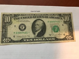 USA United States  $10.00 banknote 1981   - $21.95