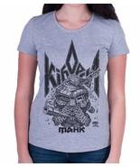NUkraine Women's T-Shirt, Kiborgy, Ukrainian Theme Clothing (Grey, Size S) - $29.99
