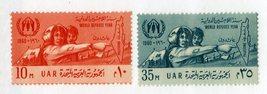 1960 Refugees Set of 2 Egypt Postage Stamps Catalog Number 503-04 MNH