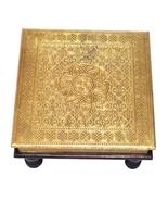 Wooden Hand Made Brass Ftd Bajot Chowki Chaurang Patli Pooja Small Table... - $63.95