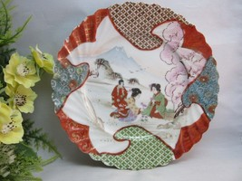 Vtg hand painted Japanese plate.Giesha girls.Jeweled accents - $11.99