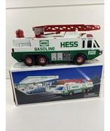 1996 Hess EMERGENCY Truck Hess Toy Trucks Gasoline Brand New In Box - $14.84