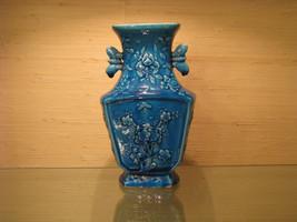 Antique/Vintage Chinese Monochrome Blue Porcelain Vase - $159.00