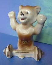 Vintage Porcelain Olympic Bear Soviet Figurine Polonne ZHK USSR Ukraine ... - $12.00