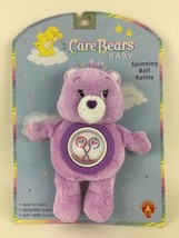 "Care Bears Share Bear Baby Spinning Ball Rattle 8"" Plush Stuffed Toy New... - $26.68"