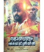 Swathanthryam Ardharathriyil Malayalam DVD with English Subtitles [DVD] - $14.84