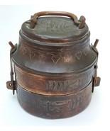 Antique Ottoman Arabic Islamic Copper Lunch Box Tiffin brass - $111.85