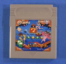 Hero Shuugan Pinball (Nintendo Game Boy GB, 1989) Japan Import - $9.71