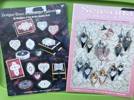 Hardanger Embroidery Designer Boxes Seasonal Sampling Hanging Cones Patt... - $28.71