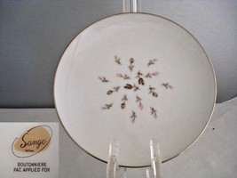 Sango Boutonniere Bread & Butter Plate - $12.86
