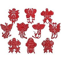 George Jimmy Set of 2 Chinese Traditional Art Paper Cutting Collection S... - $13.39