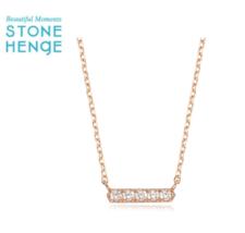 StoneHenge Stone Henge SO0126 Necklace 14K Rose Gold Cubic White - $188.00