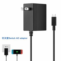 Rocketek Nintendo Switch AC Charger Adapter, USB C Power Supply Adapter with 5FT - $19.45