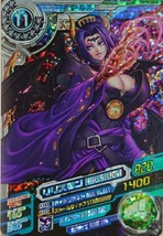 Bandai Digimon Fusion Xros Wars Data Carddass SP ED 2 Super Rare Card Lilithmon - $29.99